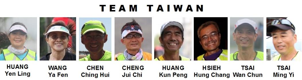 TeamTaiwan